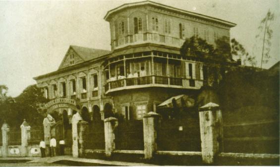 The original building of La Fabrica de Cerveza de San Miguel built in 1890